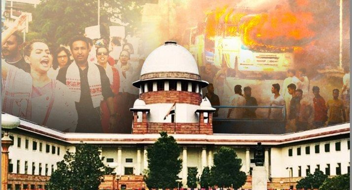 Is the citizenship law an infringement of the Constitution? Notice to the Central Govt to the Supreme Court